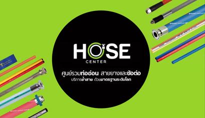 HC Banner
