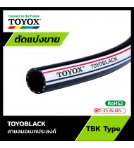TOYOX รุ่น TOYOBLACK (เมตร)