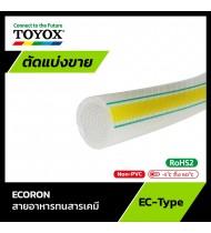 TOYOX รุ่น ECORON(เมตร)