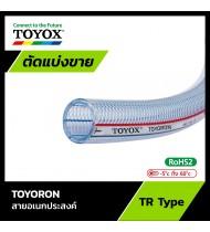 TOYOX รุ่น TOYORON (เมตร)