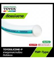 TOYOX รุ่น TOYOSILICONE-P (เมตร)